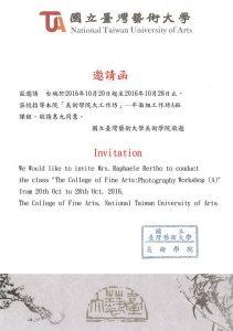lettre-dinvitation Taiwan
